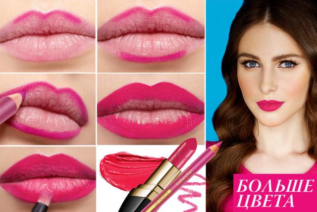 Lipstick-make[1]
