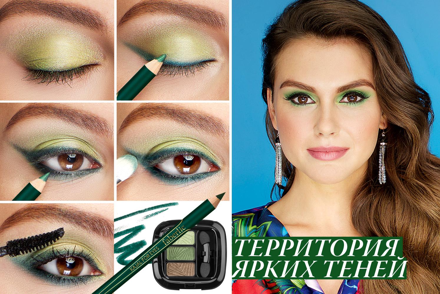 Изумрудные тени для глаз макияж