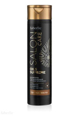 Питательный шампунь для всех типов волос серии SALONCARE Артикул: 8210