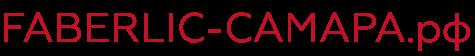 Фаберлик Самара Logo